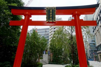 fukutokujin - 1.jpg
