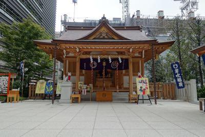 fukutokujin - 1 (1).jpg