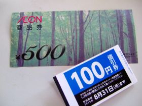ionbon.jpg