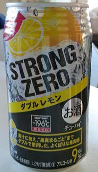 s_zero - 1.jpg