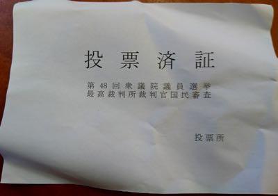 1722_shuinsen - 1.jpg