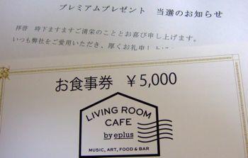 cafe5000.jpg