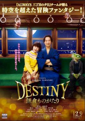 destiny_kmkr - 1.jpg