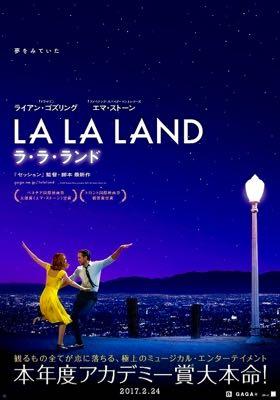 lalaland - 1.jpg